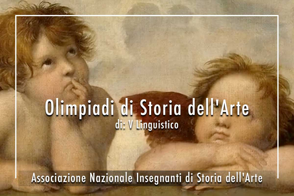l'Anisa Olimpiadi di Storia dell'Arte