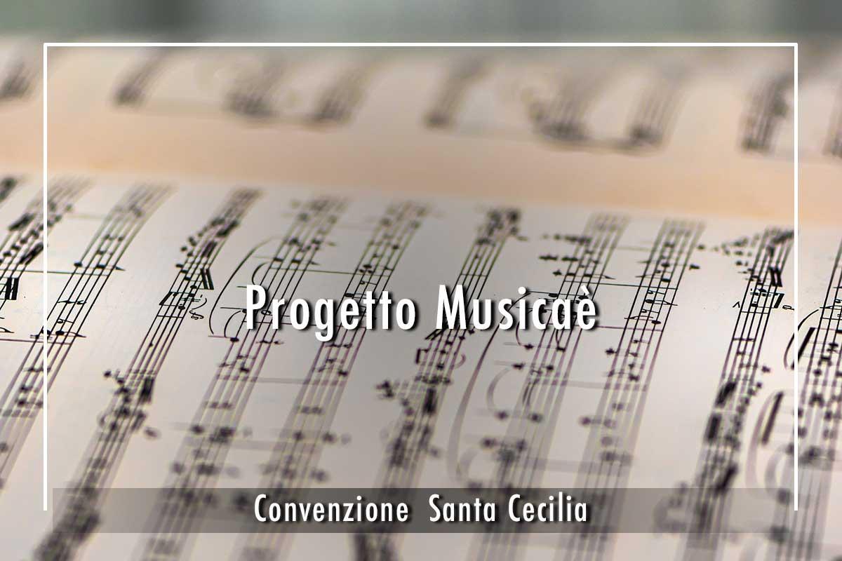 progetto_musicae in convenzione con il Santa Cecilia